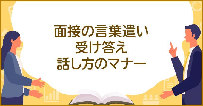 knowledgeMV_138.jpg