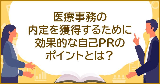 knowledgeMV_149.jpg