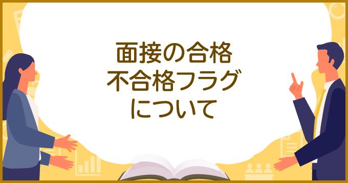 knowledgeMV_155.jpg