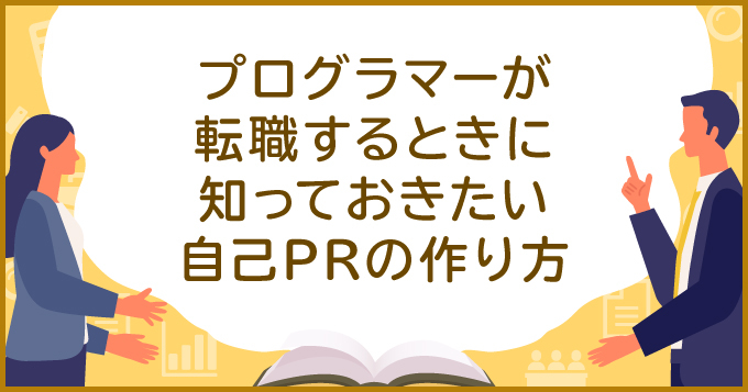 knowledgeMV_158.jpg