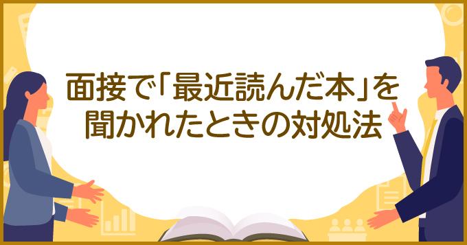 knowledgeMV_160.jpg