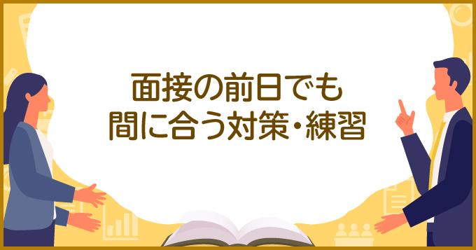 knowledgeMV_168.jpg