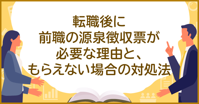 knowledgeMV_17.jpg