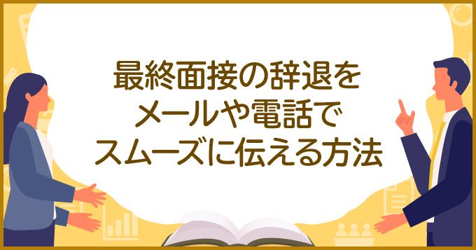 knowledgeMV_173.jpg