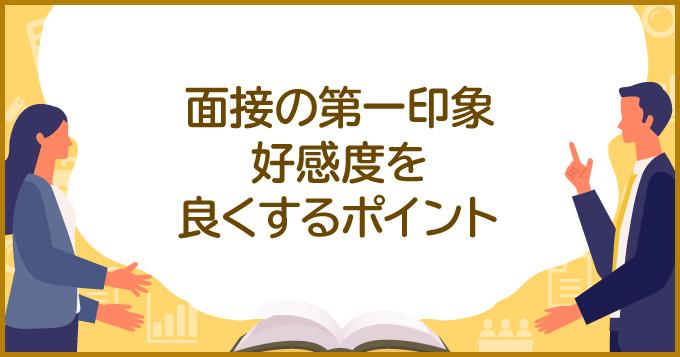 knowledgeMV_174.jpg