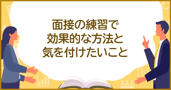 knowledgeMV_178.jpg