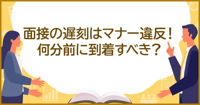 knowledgeMV_185.jpg