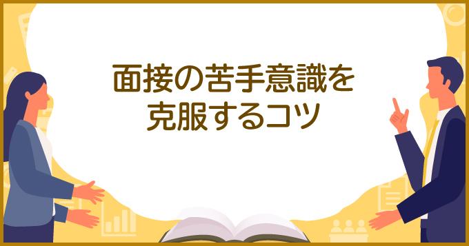 knowledgeMV_186.jpg