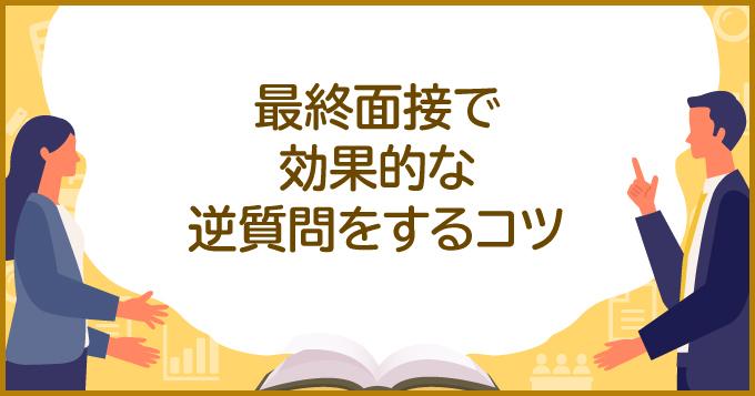knowledgeMV_194.jpg