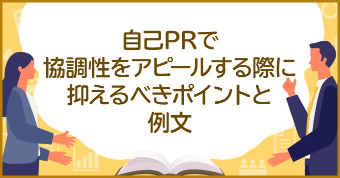 knowledgeMV_199.jpg