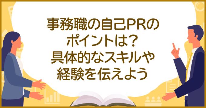 knowledgeMV_202.jpg