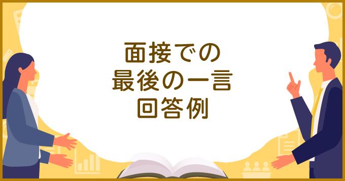 knowledgeMV_203.jpg