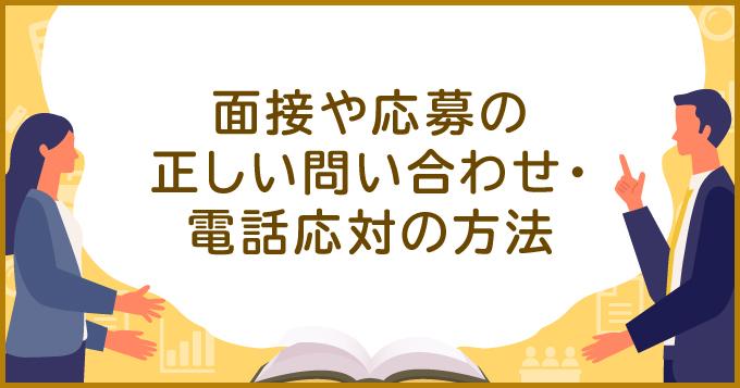 knowledgeMV_206.jpg