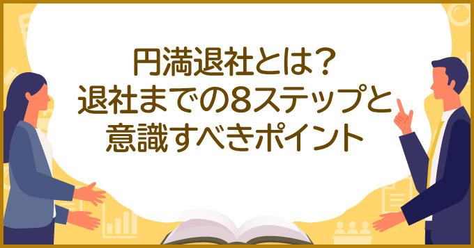 knowledgeMV_555.jpg