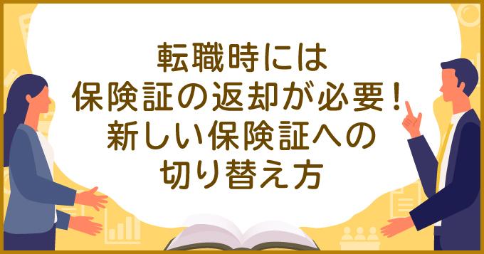 knowledgeMV_73.jpg