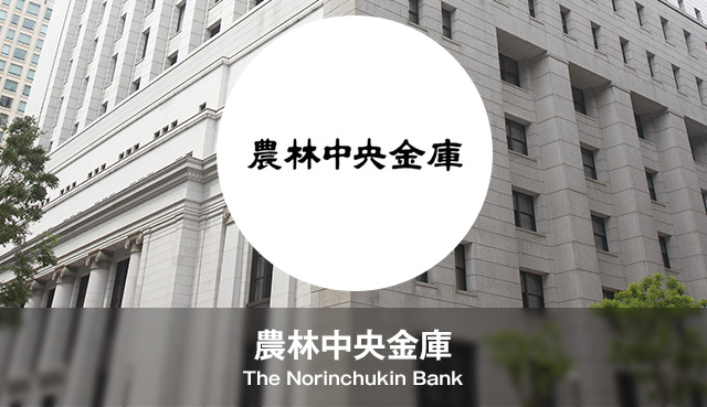 農林中央金庫 -The Norinchukin Bank-